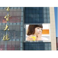 China P10 Large Electronic Outdoor Advertising Led Display 160mm * 160mm on sale