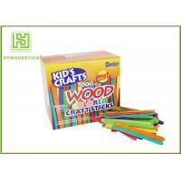 Buy cheap Multi - Color Math Natural Wood Sticks , Mini Craft Wooden Counting Sticks For Child product