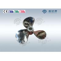 China High Shear Industrial Mixer Blades Pushing Agitator for Chemical on sale
