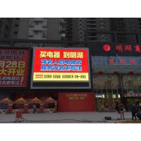 Buy cheap Advertising electronic advertising board P65 , Indoor / Outdoor LED Video Wall P12 from wholesalers