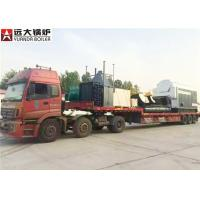 China Water Tube Wood Chip Coal Fired Steam Boiler For Alcohol Distillation on sale