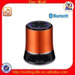 Buy cheap China portable car mini radio speaker cx-hx3 for sales product