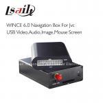 Buy cheap KW-V10 / V60 / 20 / 21 / 40 GPS Navigaton Box for JVC Head Unit without Navigation system product
