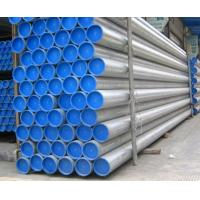 Buy cheap NTP Threading Galvanized Pipes product