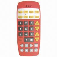 Buy cheap Universal Remote Control, Can be Used for TV/VCR/DVD/SAT/HIFI Instead of Many from wholesalers