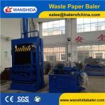 Buy cheap Good quality Vertical Cardboard Waste Paper Baler Wanshida Factory product