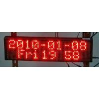 "Buy cheap LED Message Screeni Ndoor 30.0"" * 5.6"" Two Lines (MB-LYS-F16*96) product"