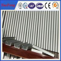 China 6063 T5 extruded aluminium elbow tube, aluminium 6061 t6 tube extrusion on sale