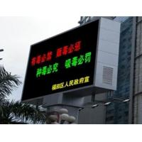 Buy cheap Outdoor Advertising Matrix Message Tri Color 1R1B Led Display Sign Modules product