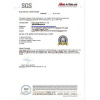 Yuyao Shunji Plastics Co., Ltd Certifications