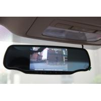 Buy cheap rear mirror+Radar detector+gps+speed recorder+backup camera+FCC,CE,ROHS product