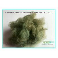 Buy cheap 1.5D * 38mm Cacki Green Recycled Polyester FiberWith Pet Bottle Flakes Materials product