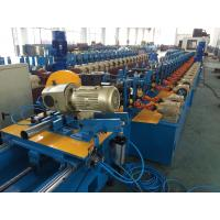 Buy cheap Awning Tube Round Pipe Roll Forming Machine For Sunshade Curtain System product