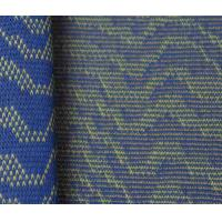 Buy cheap New design 100%polyester fabric high quality fly knit shoe fabric product