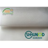 Buy cheap Tricot Stretch Woven Fusible Interlining W1010 With Wet Finish For Casual Wear product