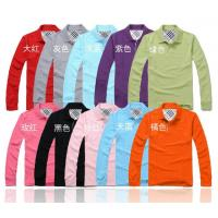 Buy cheap laco tee,lacoste polo,t-shirts,men t-shirt,odd future,pink dolphin,metallica from wholesalers