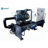 Buy cheap Top Quality And Factory Supplier 126 Kw 35 Tons Water Cooled Screw Chiller For Anodizing product