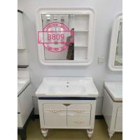 Buy cheap with legs PVC Bathroom Washbasin Cabinet With Painting ISO Standard 80cm product
