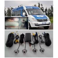 Cheap 4 Channel DVR Lorry Cameras-360 Degree HD Car Security Camera for Trucks and Buses wholesale