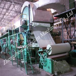 Dingchen 1092mm toilet paper making machine for sale