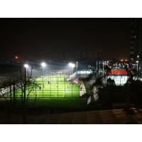 Buy cheap Wide Beam Angle Tennis Court Lights , High Power Led Flood Light 240W 140LPW from wholesalers