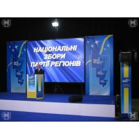 Buy cheap Customized High Brightness Led Stage Backdrop P4 LED Display Screen product