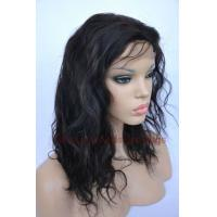 Buy cheap Skin/ PU wefts from wholesalers