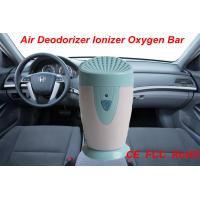Buy cheap 0.6W DC 6V Power Saving Blue White Mini Refrigerator Deodorizer With Negative from wholesalers