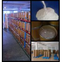Buy cheap Feed grade 99% purity Cholesterol 57-88-5 from wholesalers