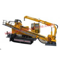 China 243Kw Powerful reserve 500Kn Horizontal Directional Drilling Equipment , HDD Rig on sale