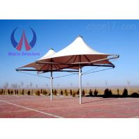 Buy cheap Colorful Solid Steel Pole Umbrella Shade Structures Bolt Joint Connection product