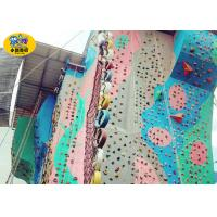 Buy cheap Amusement Park Outside Play Equipment , Children & Adult Outdoor Rock Climbing from wholesalers