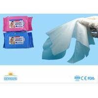 Buy cheap Skin Care Disposable Wet Wipes Spunlace Nonwoven Makeup Remover Wipes from wholesalers