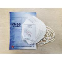 Buy cheap Nonwoven KN95 Disposable Protective Mask 4 Layers Civil Respirator Mask product