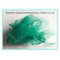 Buy cheap Turchiese Solution Dyed PSF Poly Staple Fibre For Spinning 1.5 Denier x 38MM product