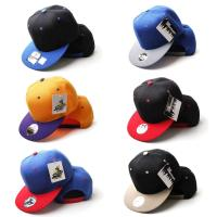 China Blank Snapback Baseball Caps Mix Color Plain Snapback Hat for Embroidery on sale