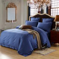 China Dark Blue Home Textile Products Egyptian Cotton Bedding Sets Good Permeability on sale
