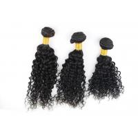 """Buy cheap Unprocessed Virgin Brazilian Curly Hair 8"""" - 30"""" Length Without Knots Or Lice product"""