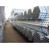 Buy cheap ASTM A53 Galvanized Steel Pipe product