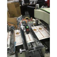 Buy cheap Blank Label Die Cutter Machine with Punching + Hot Stamping Label Flatbed Die from wholesalers