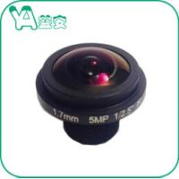 Buy cheap HD 5MP 1.7mm 1/2.5'' F2.0 Dome Camera Lens 185° Wide Angel  For Glass Dome CCTV Camera product
