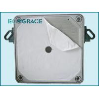 China ECOGRACE  Fabric Filter Press Cloth PP / PE sludge Dewatering Micron Water Filtation on sale