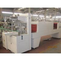 Buy cheap Automatic Carton Film Heat Shrink Packing Machine Shrink Wrap Equipment from wholesalers