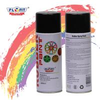 Buy cheap Acrylic Material Rubber Coat Spray Paint Synthetic Liquid Low Chemical Odor product