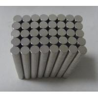Buy cheap High Quality Magnet Source _ Neodymium Magnet from wholesalers