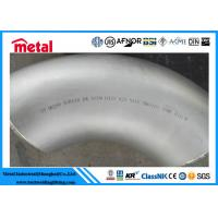Buy cheap Hastelloy C276 Pipe Fittings Nickel Alloy Pipe Fittings 90 Deg Long Radius Elbow from wholesalers