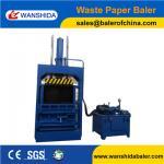 Buy cheap Wanshida Vertical Waste Paper Baler Cardboard baler press Plastic PET Bottles Compactor product