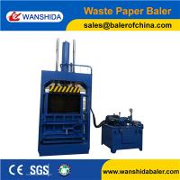 Buy cheap Wanshida Vertical Waste Paper Baler Cardboard baler press Plastic PET Bottles Compactor product
