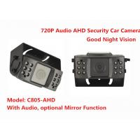 Buy cheap Audio IR 15m Night Vision 720P AHD Vehicle Mounted Cameras Security Car Camera from wholesalers