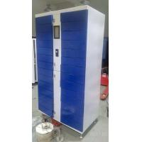 Buy cheap 28 Pcs Cabinet Elevator Vending Machine Iot Control Software Data Base from wholesalers